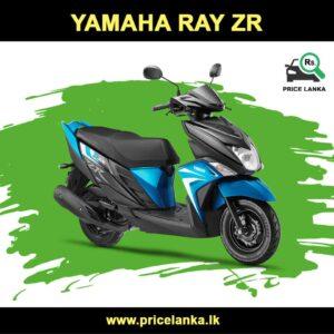 Yamaha Ray ZR Price in Sri Lanka