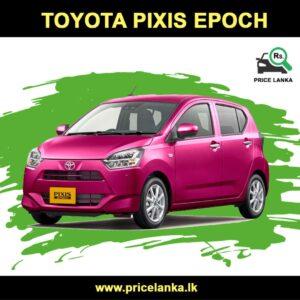 Toyota Pixis Epoch Price in Sri Lanka