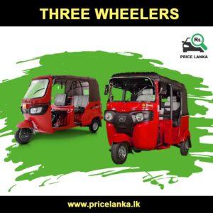 Three Wheel Sale in Sri Lanka