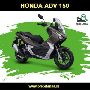 Honda ADV 150 Price in Sri Lanka